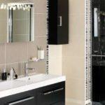Lapeyre carrelage salle de bain